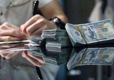 Российская Федерация. Высокие ставки по вкладам в долларах остались в прошлом