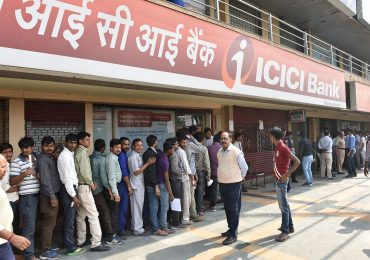The Central Bank of India accidentally opened access to transaction information for millions of customers