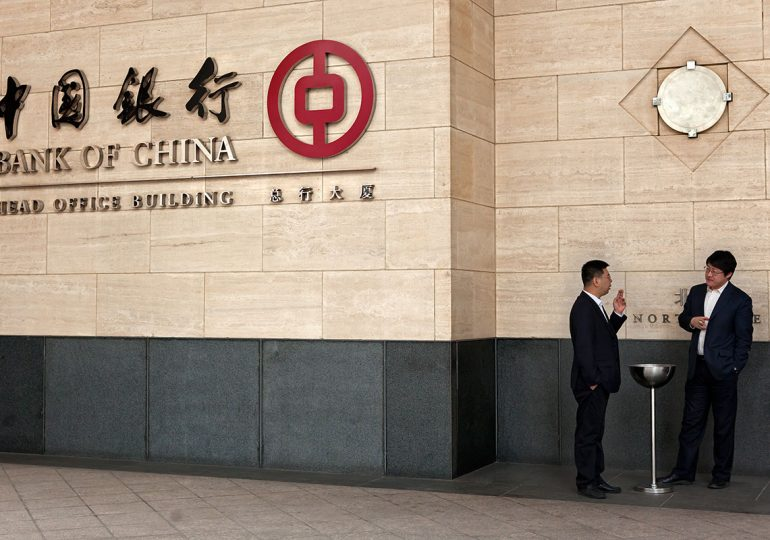 The Chinese bank refused to issue a loan
