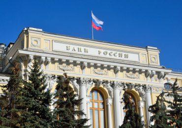 Банк России утвердил список главных кредитных организаций страны