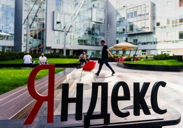 """Акции """"Яндекс"""" на бирже подорожали: причины изменения котировок"""