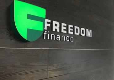 """Брокер """"Фридом Финанс"""" хочет купить акции Санкт-Петербургской биржи"""