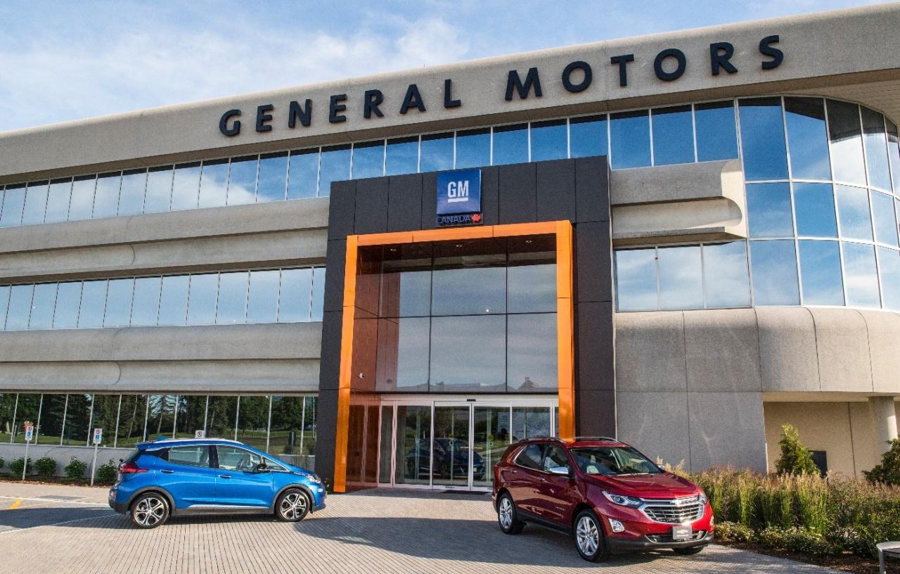 Компания General Motors инвестирует в разработку и выпуск электромобилей