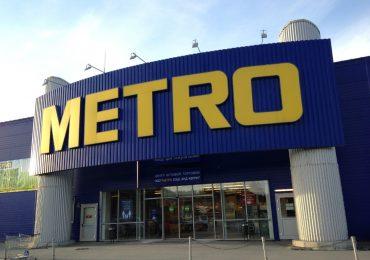 Немецкая компания Metro AG избавляется от части активов