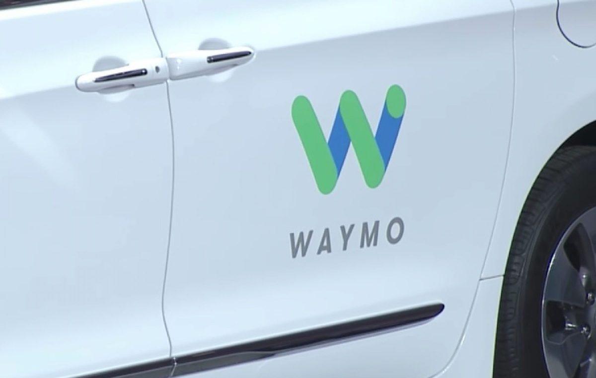 Разработчик беспилотных автомобилей Waymo заявил о привлечении инвесторов