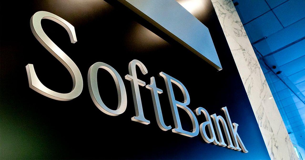 Китайский холдинг Softbank Group избавляется от части активов