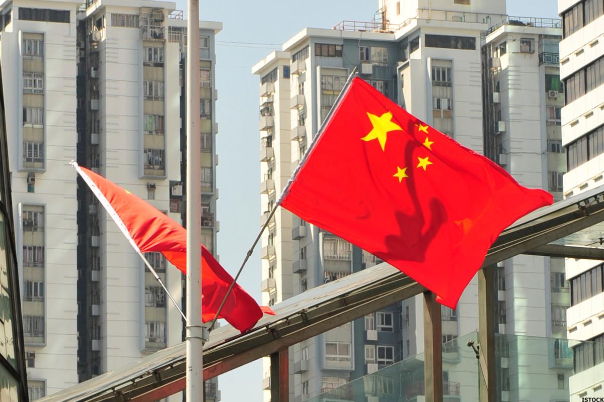 ВВП КНР снизился впервые, почти за 30 лет