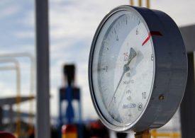 Назревает газовый кризис: прогноз рынка в краткосрочной перспективе