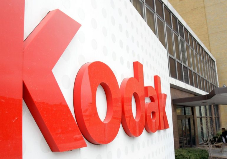 Компания Kodak будет выпускать медицинские препараты