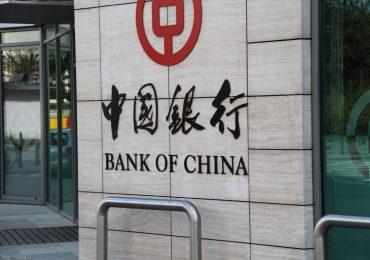 Крупнейшие банки Китая все еще восстанавливаются после пандемии