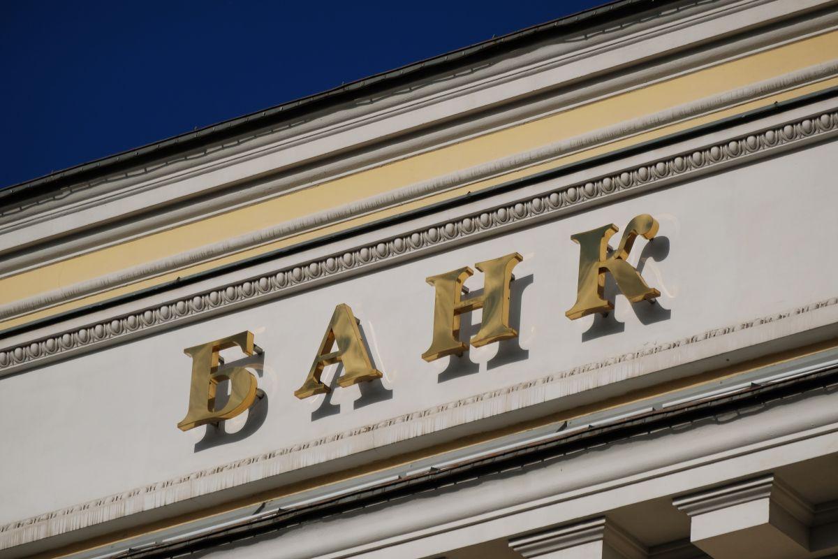 Эксперты ожидают увеличения проблемных и безнадежных кредитов