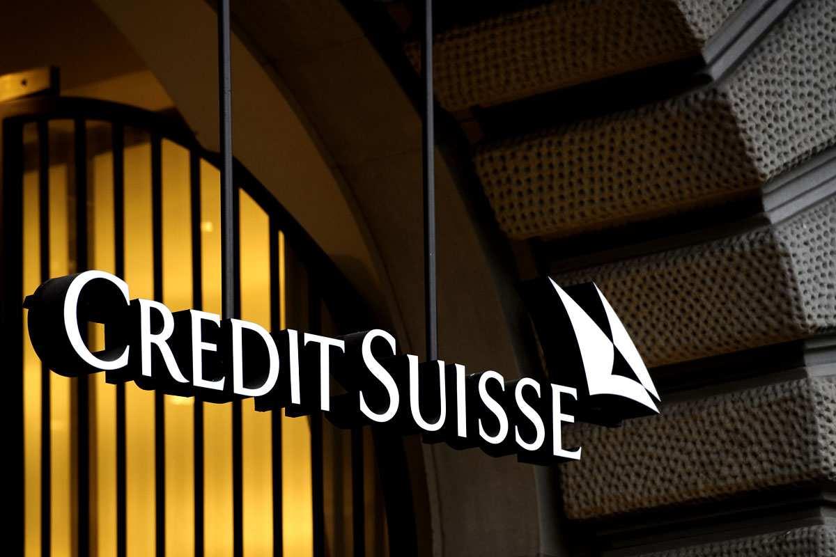В Швейцарии скоро появится крупнейший банк Европы