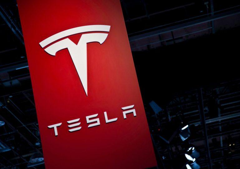 Корпорация Tesla Inc выпустит дополнительную партию акций на рынок