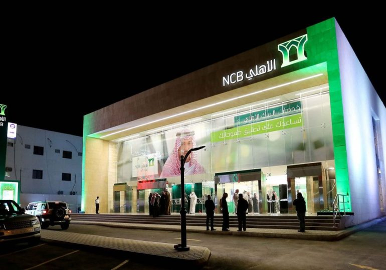 Саудовские National Commercial Bank и Samba заявили о слиянии